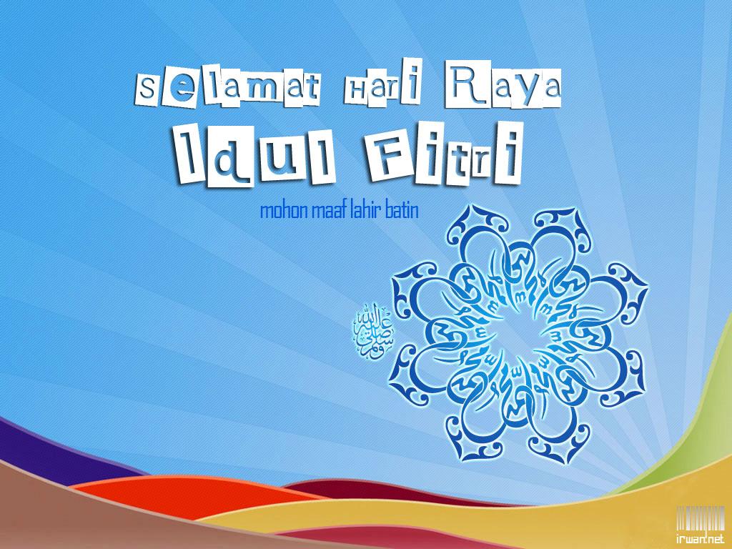 Selamat Hari Raya Idul Fitri 01