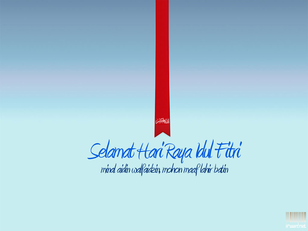 Selamat Hari Raya Idul Fitri 03