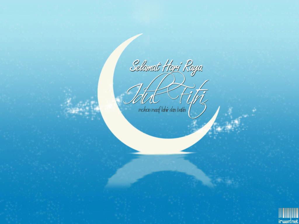 Selamat Hari Raya Idul Fitri 05