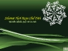 Selamat Hari Raya Idul Fitri 07