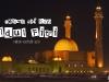 Selamat Hari Raya Idul Fitri 08