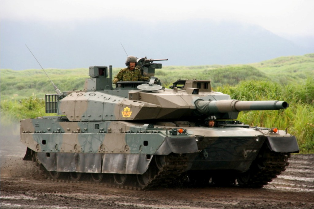 Tank Terbaru Jepang