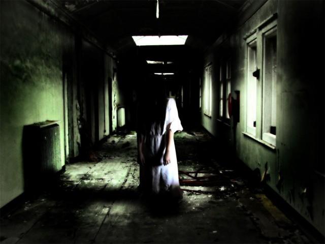 video-hantu