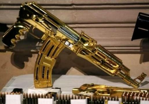 Gold-AK-74
