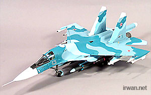 gaincorp su-34
