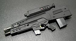 oicw-xm29