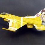 Hasegawa Mitsubishi F-2 Idolmaster