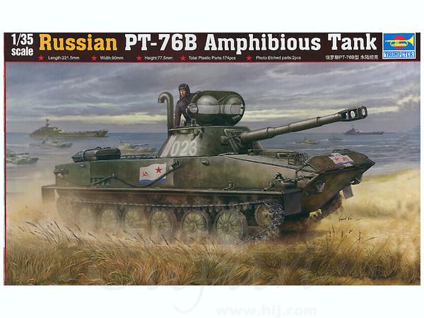 Trumpeter-PT-76B