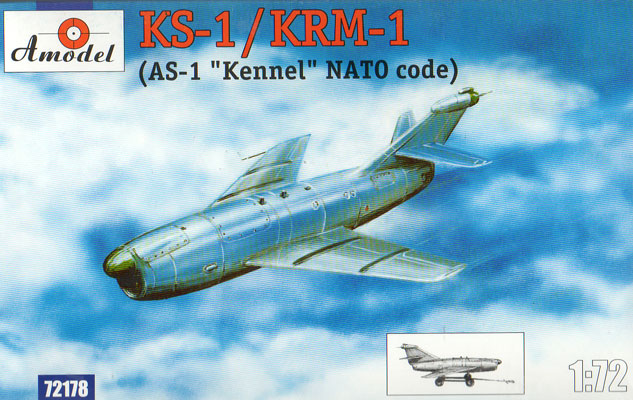KS-1Kennel