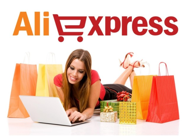 aliexpress-mall